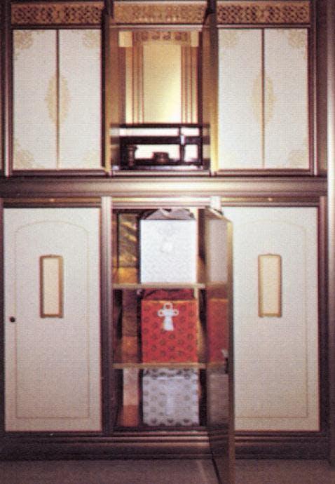横浜市営 久保山霊堂