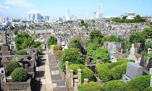 横浜市営 久保山墓地の画像