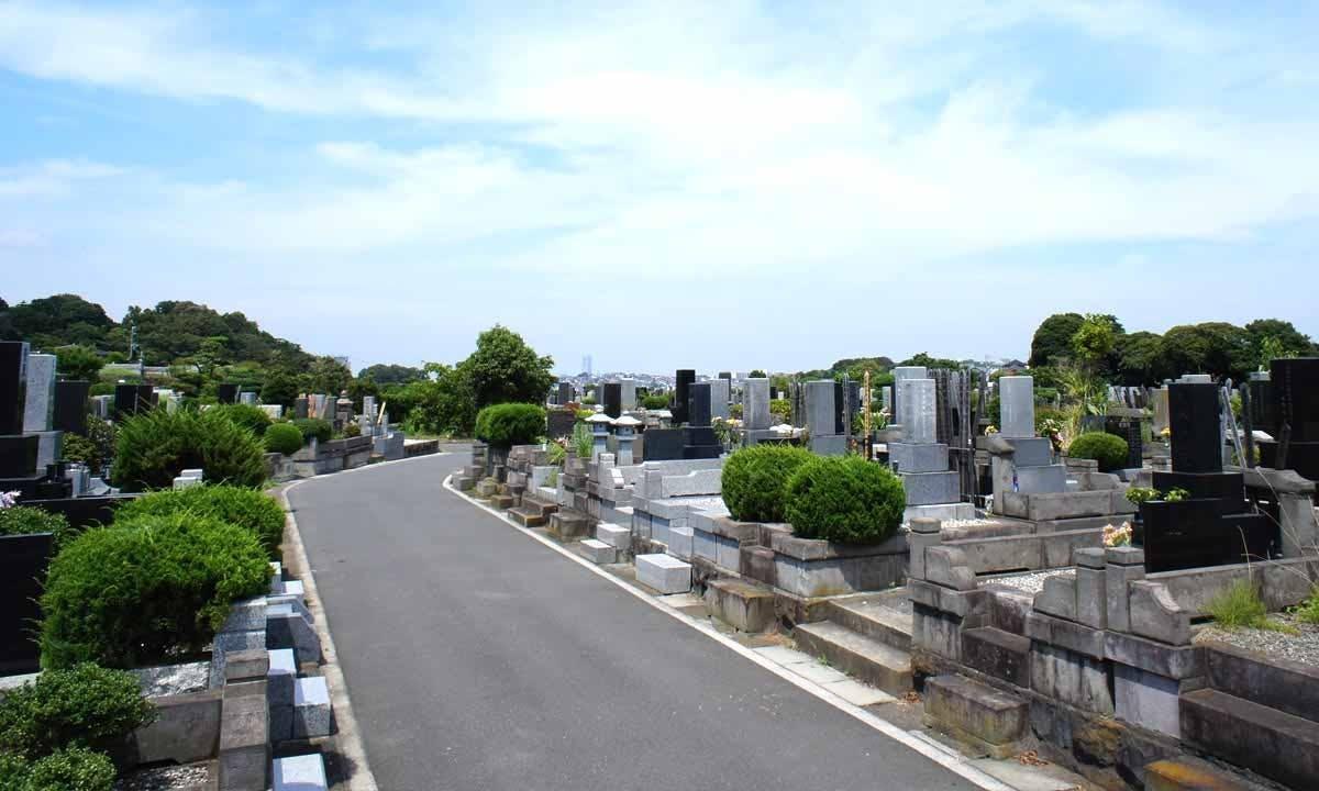 横浜市営 日野公園墓地