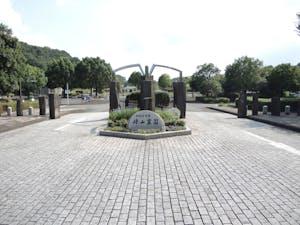 相模原市営 峰山霊園の画像
