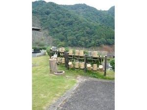 清川村営 宮ケ瀬霊園の画像