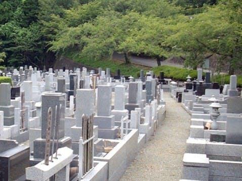 小田原市営 久野霊園