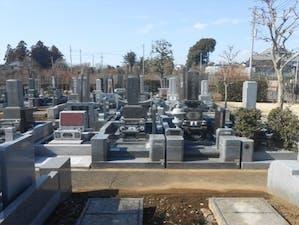 さいたま市営 青山苑墓地の画像