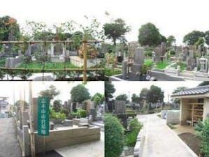 志木市市営墓地の画像