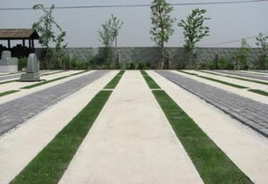 久喜聖地公苑の画像