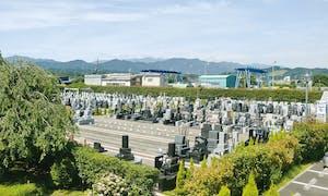相模ふれあいの杜 田名聖地霊園の画像