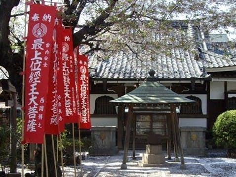 妙経寺墓苑