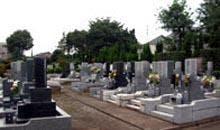 法浄寺墓苑