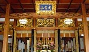 法浄寺墓苑の画像
