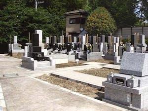 圓福寺墓苑(円福寺墓苑)の画像