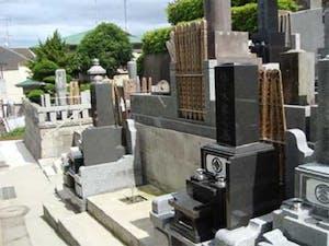 高野山真言宗 普光寺墓苑の画像