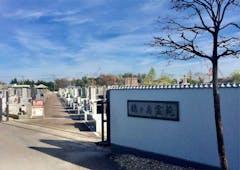 鶴ヶ島霊苑の画像