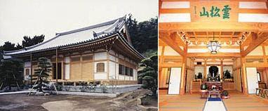 霊照山 大慶寺