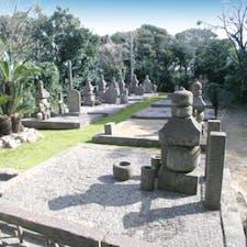 猿畠山 法性寺の画像