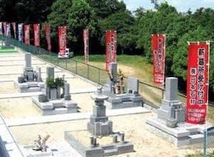飛龍寺霊園の画像