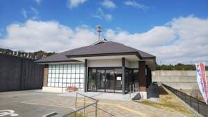 神戸大霊苑の画像