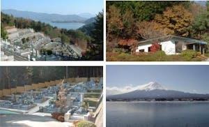 富士河口湖霊園の画像