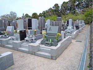 円海山メモリアル清浄園の画像