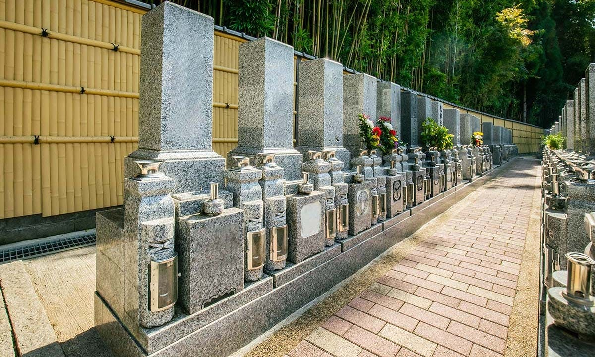 八尾法浄霊園