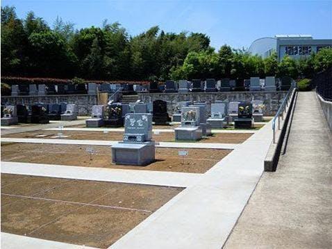 平塚霊園 那由佗の郷