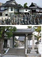 聖徳寺北霊苑の画像