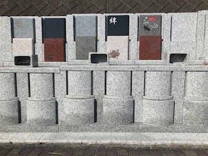 大乗寺 星が丘山手霊園の画像