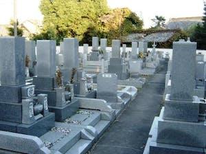 慈眼寺墓苑の画像