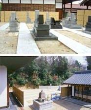 永福寺墓苑の画像