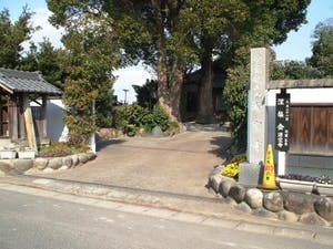 源空寺墓地の画像