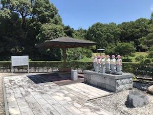南部丘陵墓苑の画像