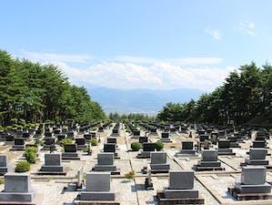 長野市霊園(浅川霊園)の画像