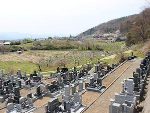 真田霊園の画像
