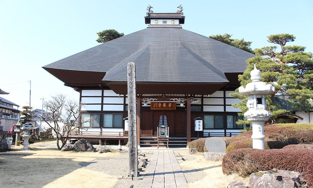 安養寺西霊園