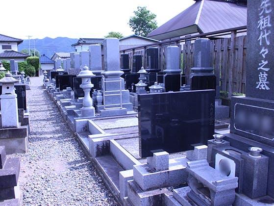 典厩寺墓地