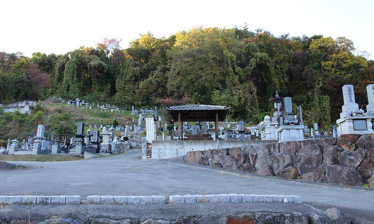 真蔵寺墓地