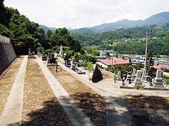 荒神堂墓地