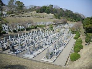 相生霊園の画像
