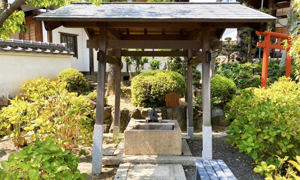 高槻 廣智寺霊園