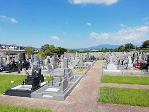 公益財団法人 瀬田南大萱霊園の画像