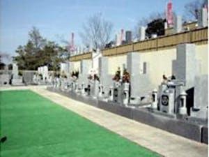 鉢ヶ峯堺中央霊園の画像