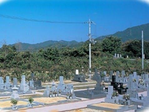 新大仏金剛霊園