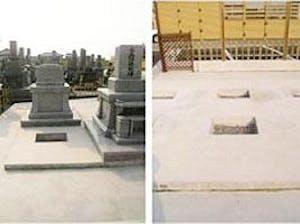 正楽寺 戸出墓苑の画像