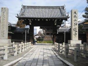 慈詮院墓苑の画像