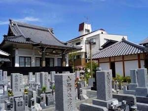 永安寺墓地の画像
