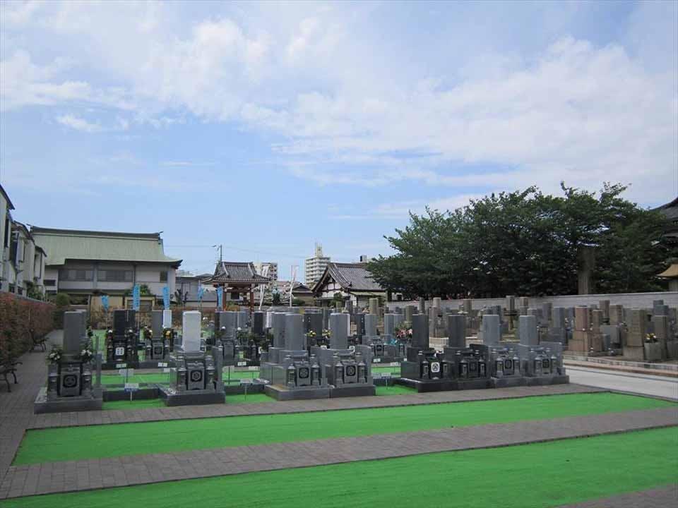 堺 妙國寺霊園