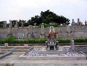 太子町山田斎場霊園の画像