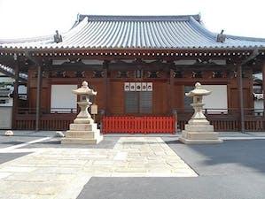 大光寺の画像
