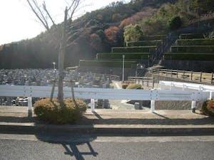 川西市公営霊園の画像