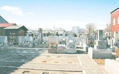玉宝公園墓地の画像