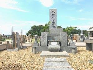 霊山寺東光院大霊園の画像